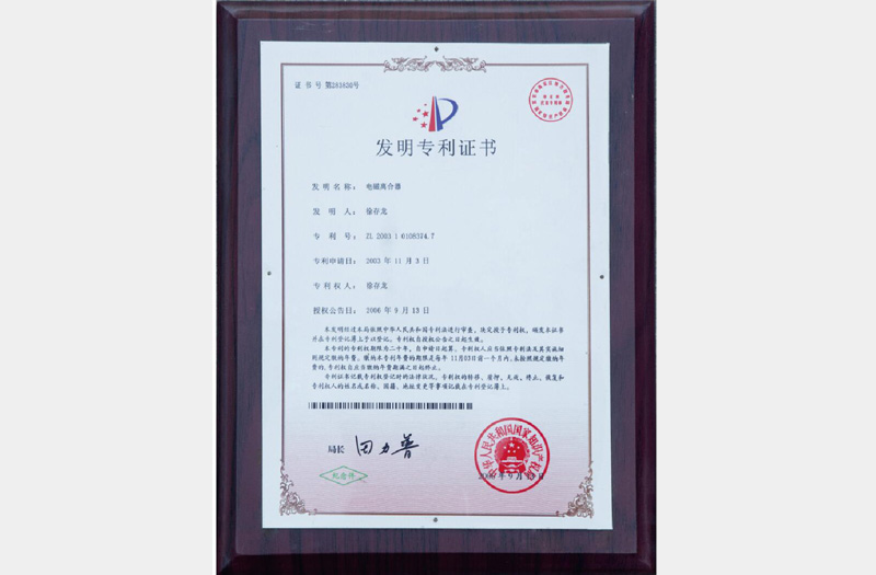 """title='<div style=""""text-align:center;""""> <span><span style=""""font-size:18px;line-height:200%;""""><b>发明专利证书</b></span></span>  </div>'"""